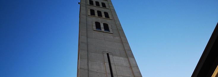Mostarski zvonik mira