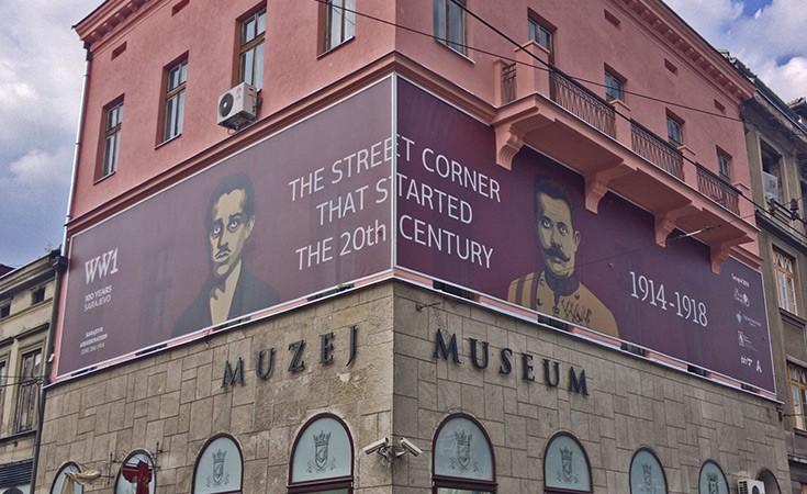 Muzej Sarajevo 1878 – 1918