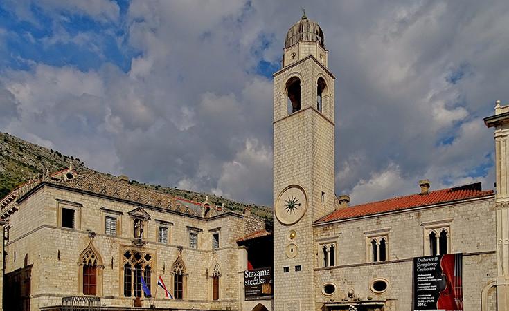 Gradski zvonik