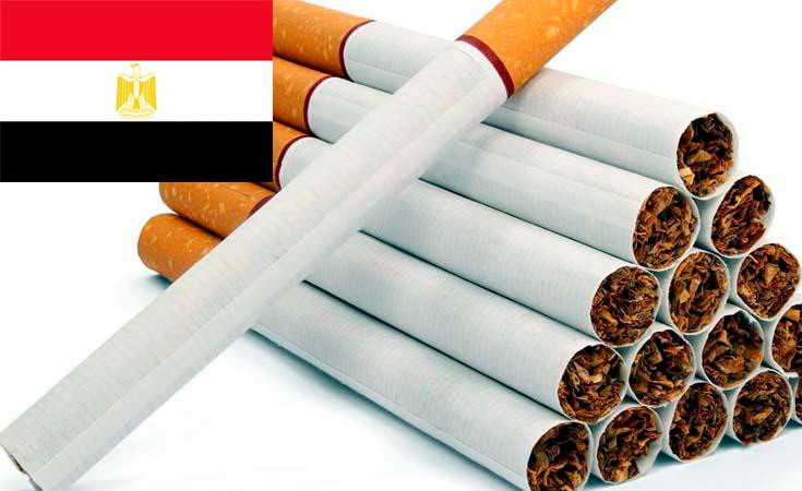Cigarette prices in Egypt