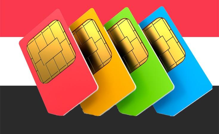 SIM kartice u Egiptu