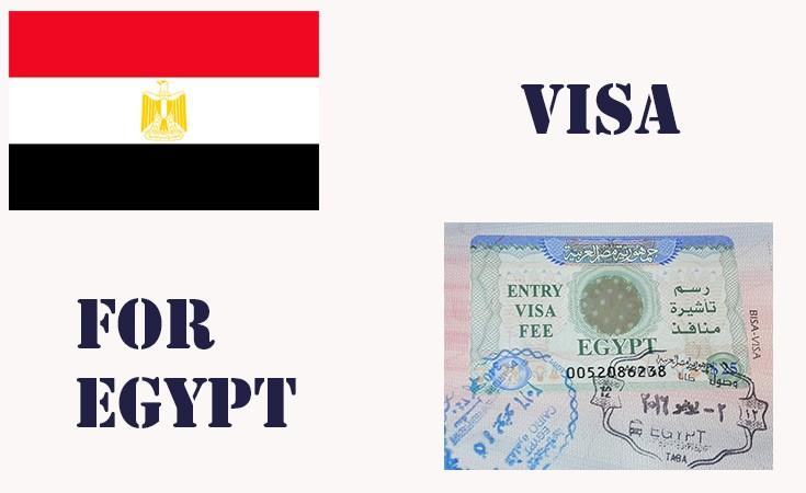 Viza za Egipat