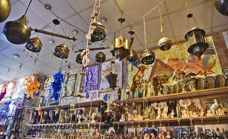 Sta kupiti u Egiptu