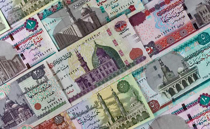 Where to exchange money in Egypt
