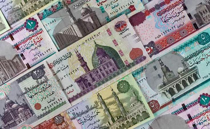 Gde zameniti novac u Egiptu
