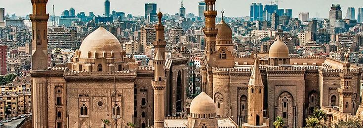 Muhammad Ali Pasha Mosque