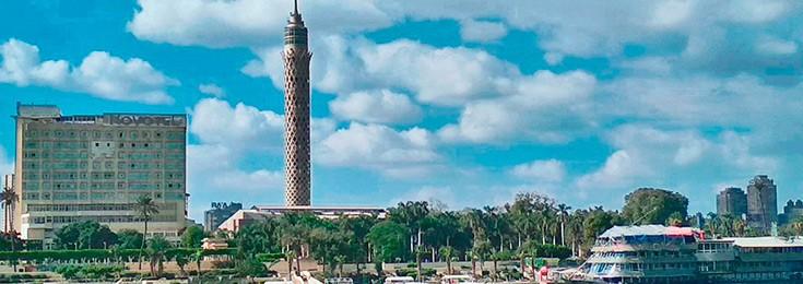 Kula u Kairu