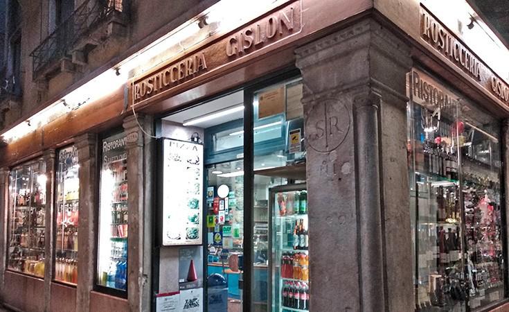 Restoran Rosticceria Gislon