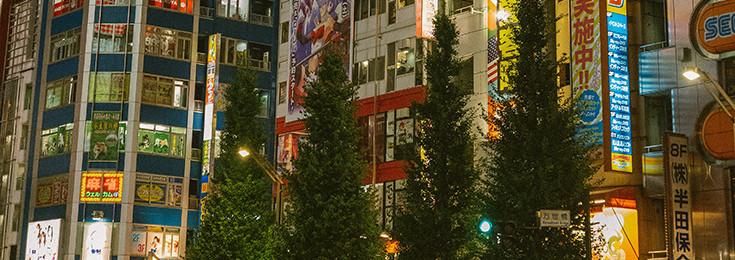 Gradska četvrt Akihabara
