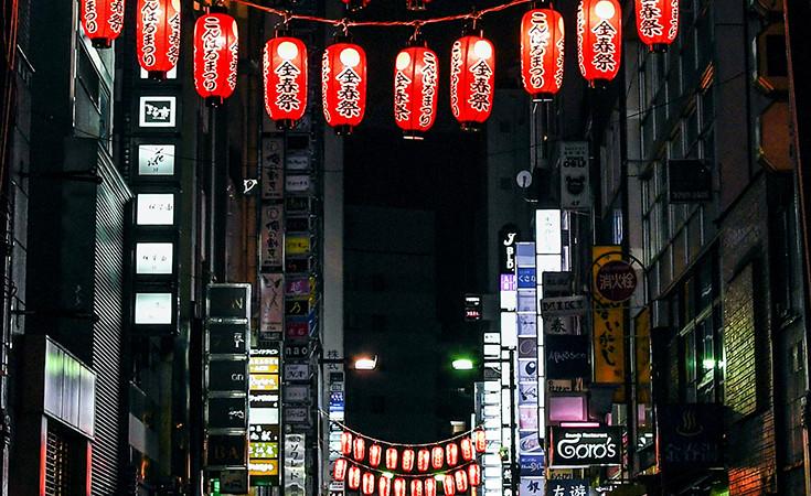 Ginza gradska četvrt