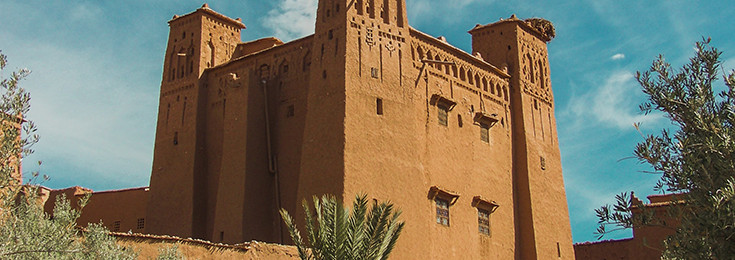 The City of Ouarzazate