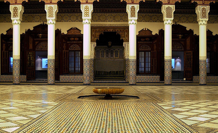 The Marrakesh Museum