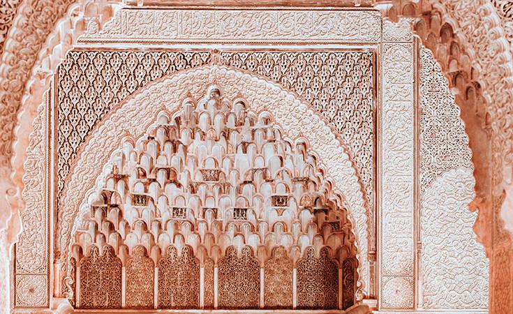 The Saadian Tombs