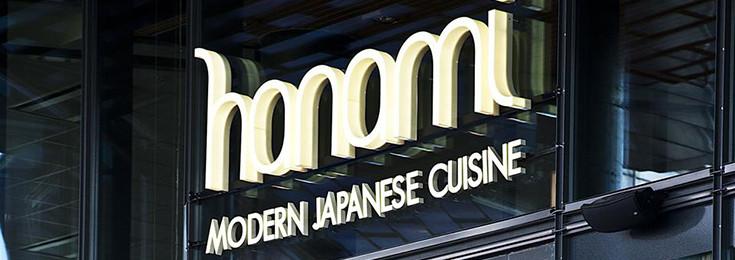 Hanami Restaurant