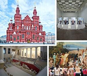 Muzeji Moskve