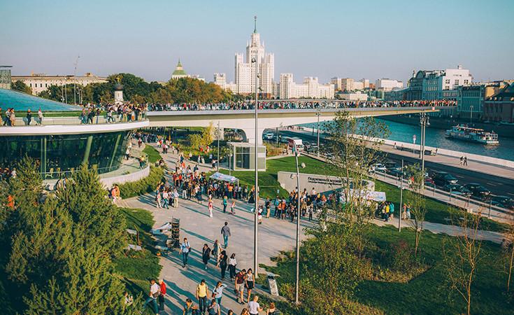 Park Zaryadye