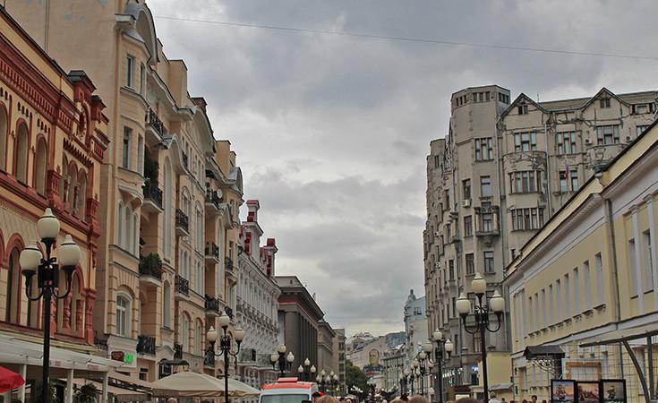 Ulica Arbat