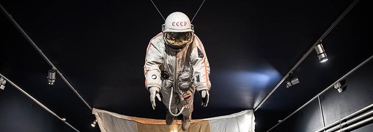 Muzej kosmonautike i raketne tehnologije