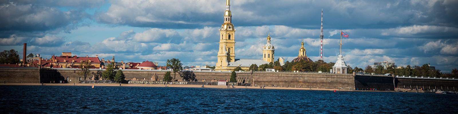 Istorija Sankt Peterburga