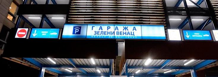 Garaža Zeleni venac u Beogradu