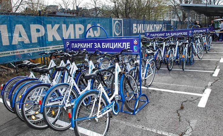 Parkiraj auto i vozi bicikl