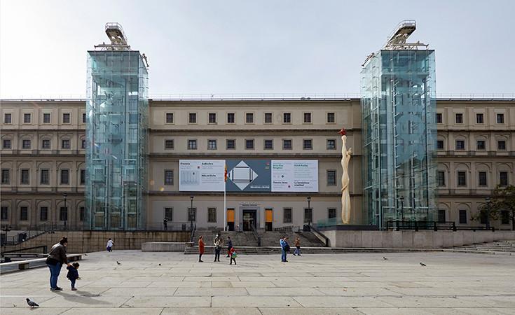Nacionalni muzej i umetnički centar kraljice Sofije