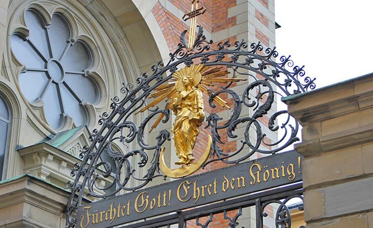 Nemačka crkva