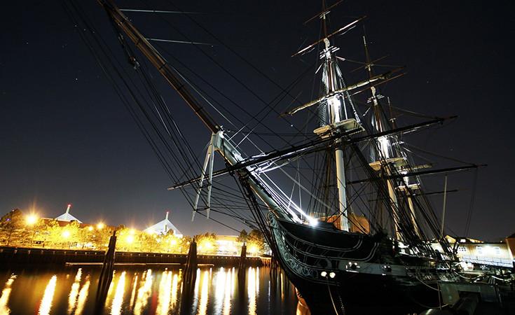 Brod muzej